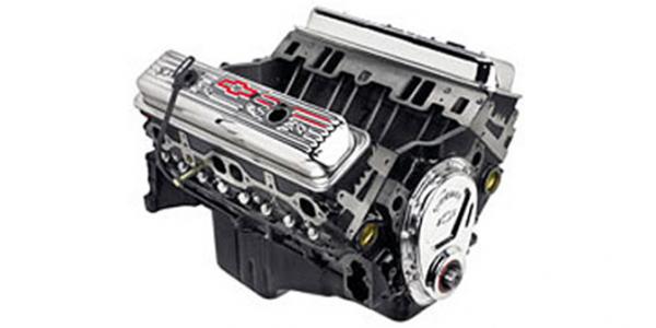 Fabriksnya motorer/motorpaket
